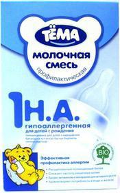 Гипоаллергенная смесь для вскармливания ребенка